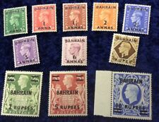 Bahrain George VI definitives complete SG51/60a Mounted Mint cat£100 in 2016