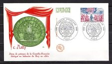 France - 1980 300 year Comedie Francaise theatre -  Mi. 2226 FDC