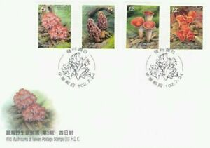 [SJ] Wild Mushrooms Of Taiwan (III) 2013 Plant Flora Garden (stamp FDC)