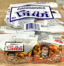 Koh-Kae Peanuts Coconut Cream Flavour Coated Original 12x17g.
