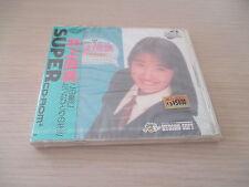 >> MAMI INOUE ADVENTURE PC ENGINE CD JAPAN IMPORT NEW FACTORY SEALED! <<