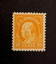 US Stamp, Scott #510 1917 10c 2018 PSAG Certificate - Graded XF-S 95'J' M/NH