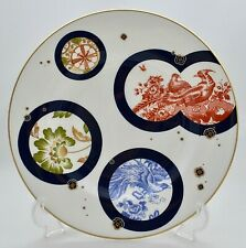NEW ROYAL CROWN DERBY JAPANESE IMARI AVES ACCENT PLATE *HACHI* BY PETER TING