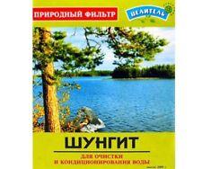 Shungite 25kg Natural Filter Water Healing (shungit/schungit) szungit p