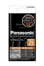 Panasonic Eneloop Pro 2 Batteries Charger + AAx4 Highend Model 2500mAh #98 F/S