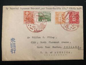 1933 Sea Post TransPacific Hikawa-Maru Japan Karl Lewis Cover To chicago IL USA