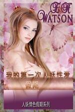 My First Ladyboy Sex Vacation (Chinese Mandarin Edition) by E. Watson (2015,...