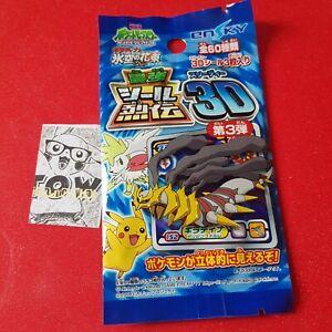 Pokemon sealed 3D booster packs Prismatic Cards birthday Xmas gift pikachu ensky