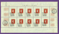 "FRANCE YVERT BLOC 5 SCOTT 624a "" PARIS CITEX SHEET 1949 "" MNH CANCELED VF R469"