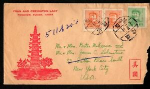 1950 East China Sc #s 5L86 (x 2) + 5L90 Definitives on Cover to New York City