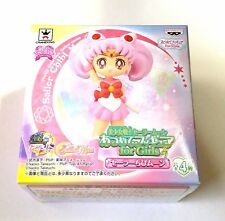 Sailor Moon Atsumete figure 4 Chibi Moon BANPRESTO Original JAPAN Limited NEW