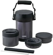 Japanese BENTO BOX THERMOS stainless steel lunch for approximately 1.3 +++