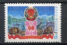 30378) RUSSIA 1983 MNH** Buriat SSR 1v. Scott#5141