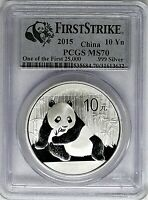2015 China 10 Yn 1oz Silver Panda PCGS MS70 First Strike One of the First 25,000