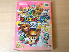 Nintendo 64 / N64 - Mario Party 2 by Nintendo - Japanese
