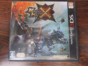 Perfect Nintendo 3DS Monster Hunter X Cross Japanese Import free shiping