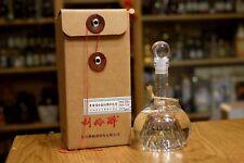 Extra rare Chinese spirit miniature 25th anniversary HK MBC,nice mignon