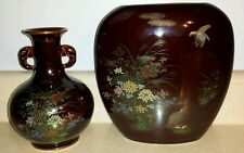 "SET of 2 Vintage Japanese Ceramic Porcelain Vase 7"" & 9"" Brown Gold MARKED Lot"