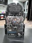 "Hasbro Star Wars The Black Series 3.75"" Starkiller (Galen Marek) New In Box"