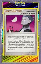 L'initiative d'Hélio - Platine03 - 137/147 - Carte Pokemon Neuve Française