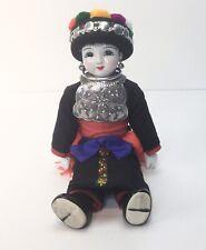 Oriental Porcelain Doll
