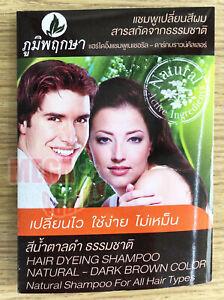 Poompuksa hair color dyeing shampoo natural dark brown active ingredient