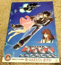 Robotech 'Macross Summer '84' Anime Booklet from Japan