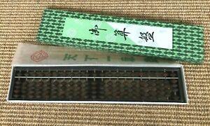 Japanese Antique Soroban 1950s boxed original packaging desk art abacus