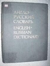 ENGLISH RUSSIAN DICTIONARY  V K MULLER  RARE BOOK INDIA 1985
