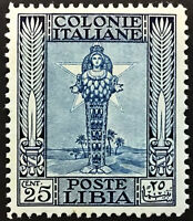 Italy Libia - Sassone n. 49b  VARIETY perf. 14x13⅓  MNH** SUPER CENTERED cv 360$