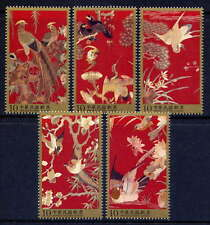 CHINA TAIWAN Sc#4095-9 2013 Qing Dynasty Embroidery MNH