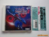 IMAGE FIGHT II 2 Irem + Spine Card NEC PC ENGINE SUPER CD-ROM JAPAN