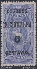 GUATEMALA N° 100 NEUF SANS GOMME