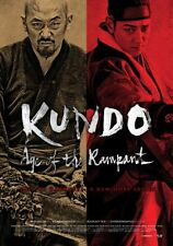 Kundo Movie Poster 24inx36in