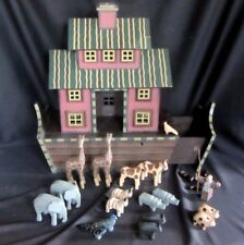"INCREDIBLE LARGE DETAILED WOODEN NOAH'S ARK W/ FIGURES--15"" X 13"" X 7"""