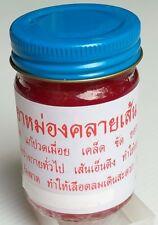 50 g Thai massage Balsam for relaxing massage Hand& foot massage& body treatment