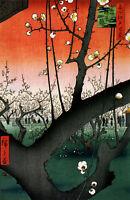 JAPANESE LANDSCAPE ART HIROSHIGE KAMEIDO UMEYASHIKI A1 CANVAS PRINT FRAMED
