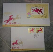 中国台湾首日封~马年 China Taiwan Horse Chinese Lunar New Year MS Stamp & FDC Pair 2013