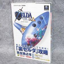 LEGEND OF ZELDA Ocarina of Time GC Ura Guide Book Game Cube SB83*