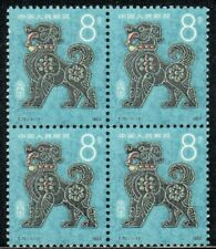 CHINA 1982 T70 BLK 4 New Year of Dog stamp 狗