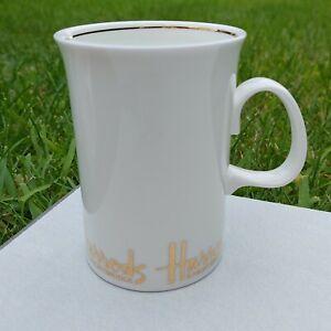 Harrods Knightsbridge Cream Gold Fine Bone China Tea Coffee Cup Mug