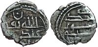 Habbarids of Sind: Abd Allah I, Rare AR Qanhari Dirham (Damma)