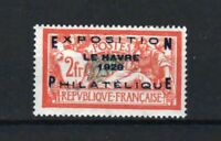 "FRANCE STAMP TIMBRE 257 A "" MERSON EXPOSITION HAVRE 1929 "" NEUF x TTB SIGNE R334"
