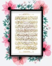 Ayat Al-Kursi Ramadan Islam Eid Calligraphy Art Poster Wall Print A4 A3 A2 A1