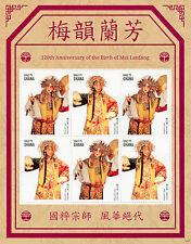 Ghana 2014 MNH Mei Lanfang 120th Birth Anniv 6v M/S China Opera Qingyi Stamps