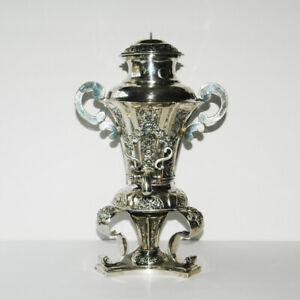 Antique Vienna Austria 800 Silver Coffee/Tea Urn Samovar 1838 Hallmarked