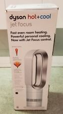 Brand New Dyson Hot + Cool AM09, Jet Focus Fan White/Silver FACTORY SEALED
