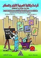Arabisch Lesen und Schreiben für Gross und Klein von Mohamed Abdel Aziz (2011, Kunststoffeinband)