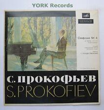 C 01467-8 - PROKOFIEV - Symphony No 4 ROZHDESTVENSKY Moscow RSO - Ex LP Record