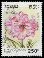 "CAMBODIA 1266 - Wild Flowers ""Hippeastrum hybrid"" (pf56879)"